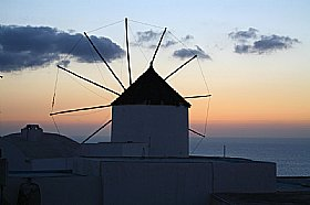 Corfu Windmill Landmark
