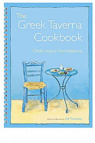 The Greek Taverna Cookbook by Gill Tomlinson, KEFALONIA READ ON, Kefalonia - Nikolas Cage - Read on and News, Kefalonia Travel Guide