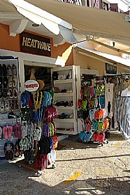 Shopping in Fiscardo, Eating Drinking and Shopping in Fiscardo, Kefalonia Food and Drink, Kefalonia Travel Guide