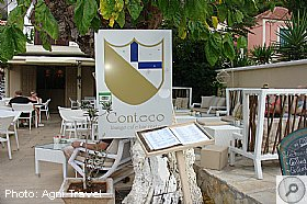 Tavernas Bars and Restaurants in Assos, ASSOS, Kefalonia Resort Guide, Kefalonia Travel Guide