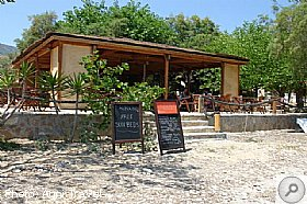 Albouro Taverna, KATELIOS, Kefalonia Resort Guide, Kefalonia Travel Guide