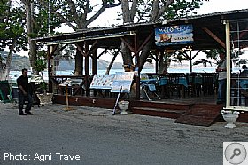 Messogio Taverna, KATELIOS, Kefalonia Resort Guide, Kefalonia Travel Guide