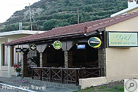 Cozy Bar, KATELIOS, Kefalonia Resort Guide, Kefalonia Travel Guide