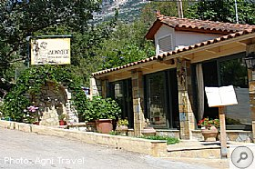 Dionysos Taverna in Lourdas, LOURDAS, Kefalonia Resort Guide, Kefalonia Travel Guide