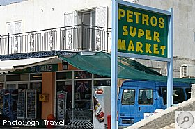 Shopping in Lourdas, LOURDAS, Kefalonia Resort Guide, Kefalonia Travel Guide