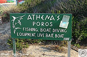 Poros Activities, POROS, Kefalonia Resort Guide, Kefalonia Travel Guide