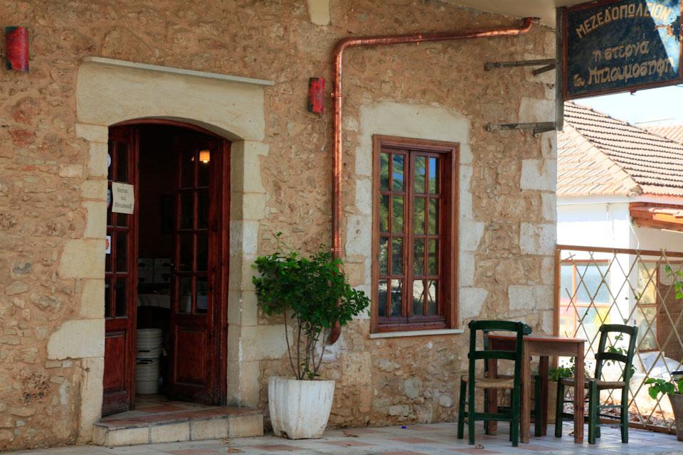Vamos Crete