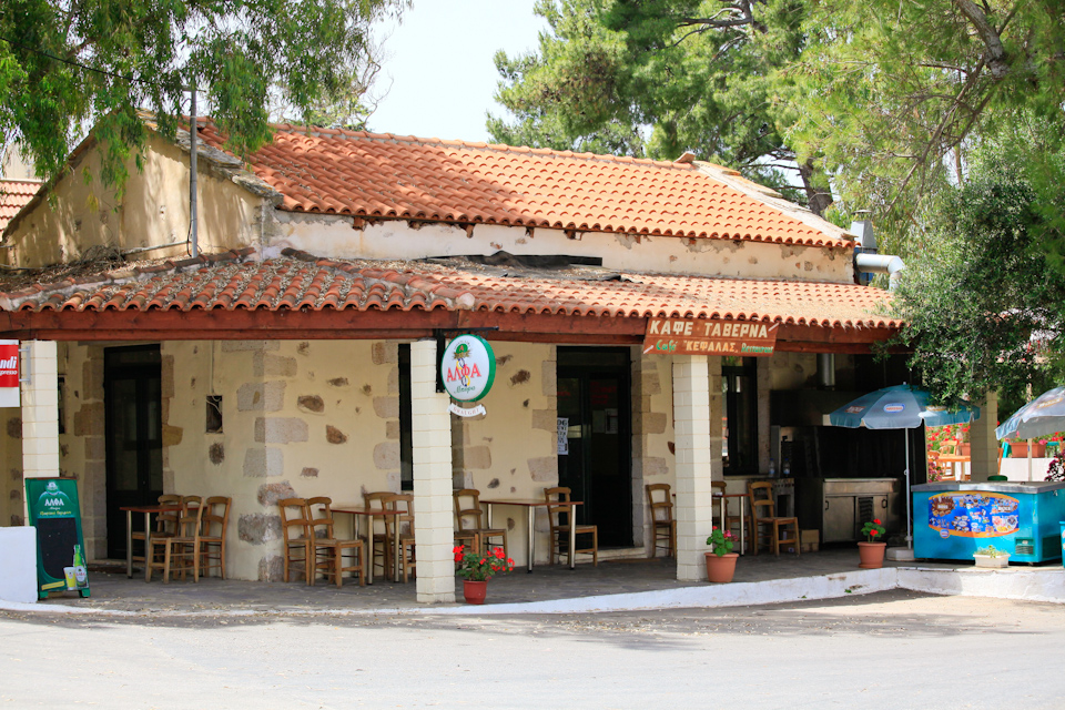 Kefalas Crete