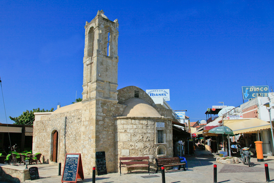 Paphos District, Polis